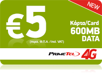 Foto - 5 euro Top-up card