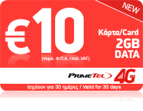 Foto - 10 Euro Top-up Card