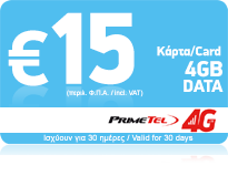 Foto - 15 Euro Top-up Card
