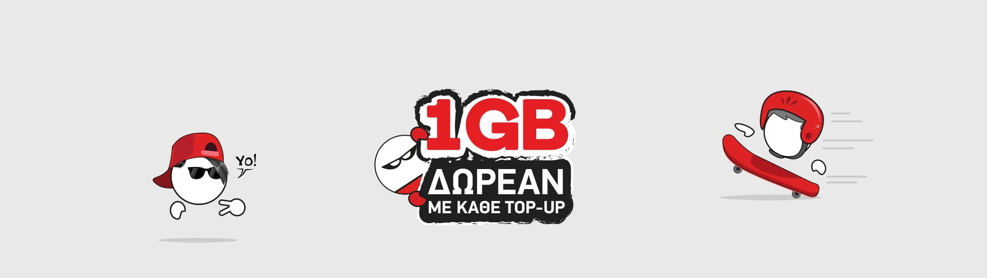 Foto - 1GB dorean top-up