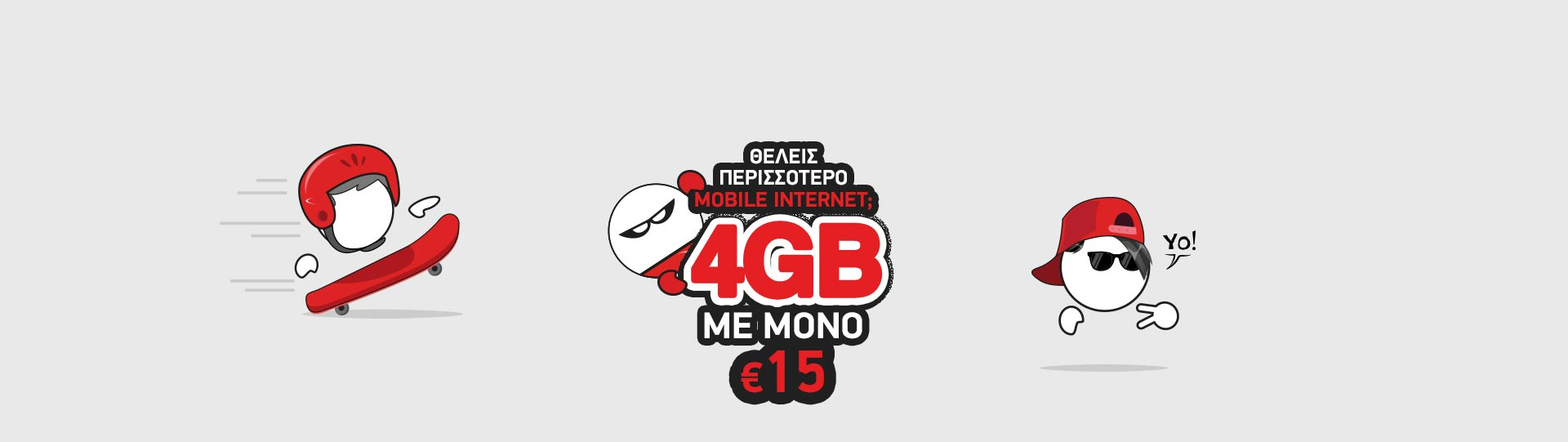 Foto - 4GB Mobile Internet